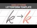 Hand Lettering Tutorial for Beginners   Letterform Template [Free]