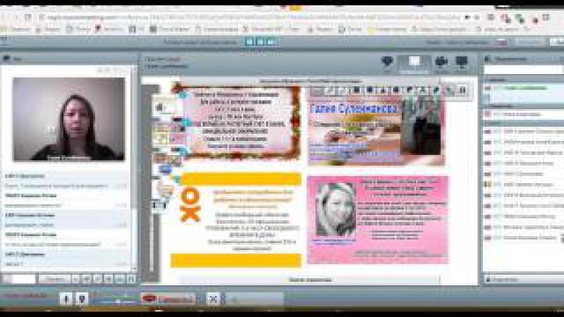 Рекрутинг в одноклассниках Простые действия Более 40 регистраций за каталог