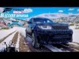 Таки последний стрим в этом году :) Blizzard Mountain Forza Horizon 3