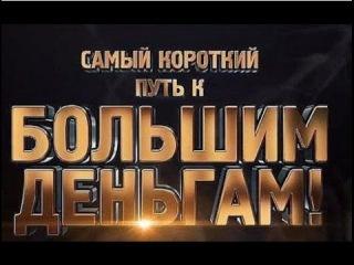 Earnevery30minutes ЛУЧШИЙ сайт для ЗАРАБОТКА без ВЛОЖЕНИЙ! 1