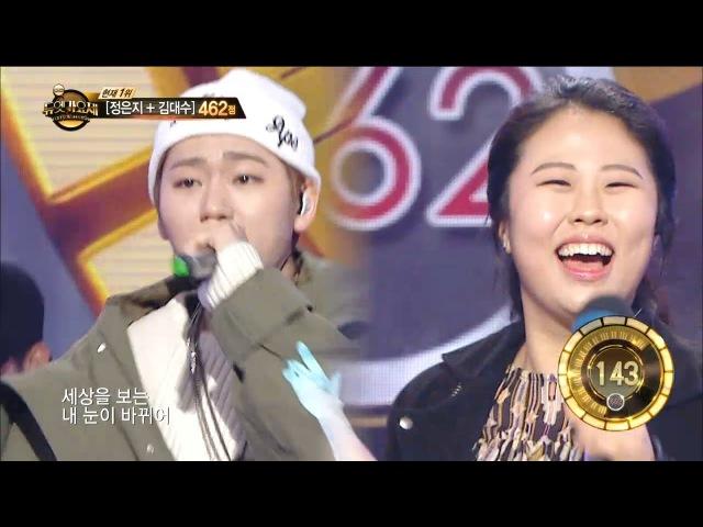【TVPP】Zico(Block B) - Go Back, 지코(블락비) - 고백(Go Back) @Duet Music Festival