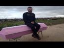 Anton SKALD - Настоящая Россия / Моя история Часть 3 - Поповское государство
