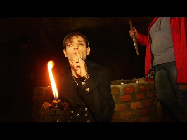 Экстрасенсы ведут расследование: Александр Шепс - Тайна замка Шаакен