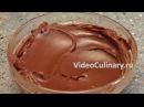 Рецепт Простой шоколадный крем Ганаш от