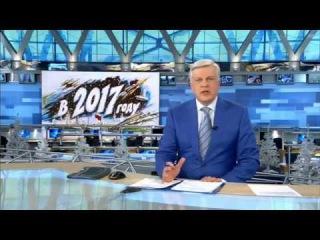 Как советские школьники представляли будущее в 2017 году