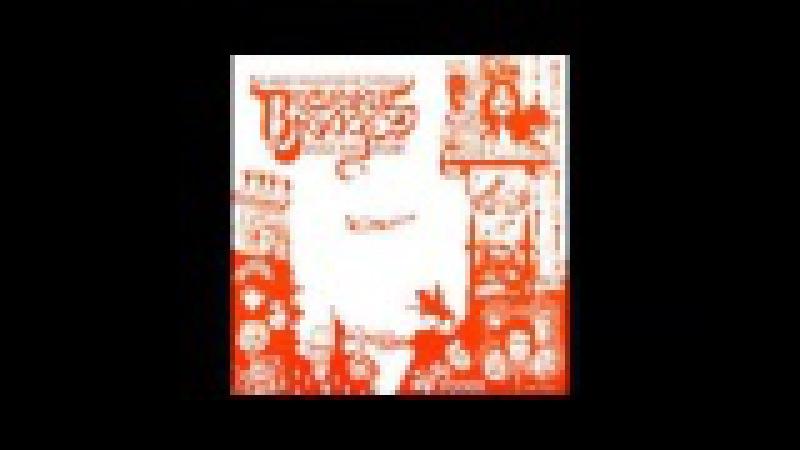 Various – Bosporus Bridges Vol.1 - A Wide Selection Of 60's Turkish Jazz And Funk 1968-1978