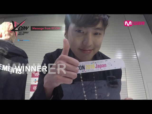 [RAW|YT][22.04.2016] Monsta X @ KCON 2016 Japan Message