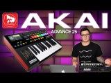 AKAI ADVANCE 25 - новейшая миди клавиатура с интерактивным ЖК дисплеем