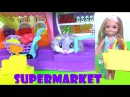 Играем в Магазин! Кукла Челси Идет в СУПЕРМАРКЕТ! SUPERMARKET ZURU HAMSTERS Кукла Барби Мультик