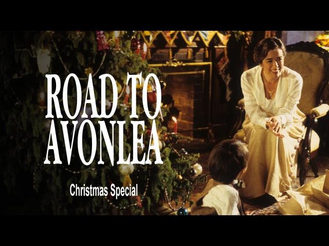 Рождество в Эвонли (Official HD Trailer)