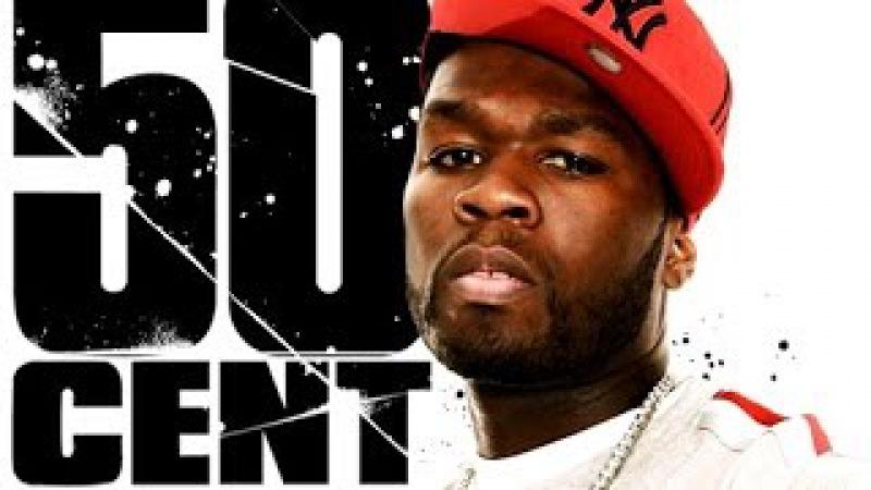 La burla que le salió cara a 50 Cent│50 Cent se burla de trabajador con autismo