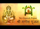 Ganesh Puja Mantra    Sri Ganesh Pujan    Sri Ganesh Pooja    Ganesh Chaturthi 2015