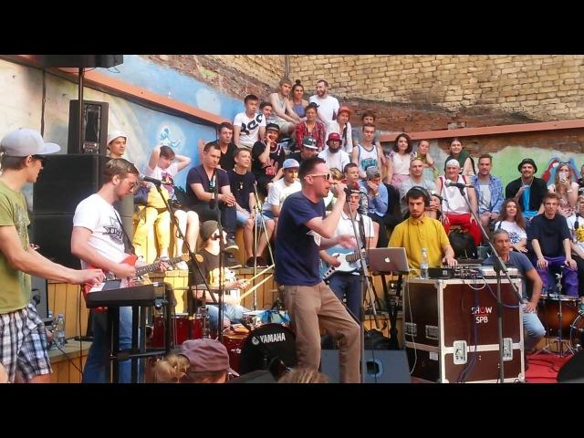South Band (Ялта) против Groovbag (Екатеринбург)