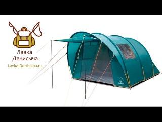 Килкенни 5 greenell Nova tour кемпинговая палатка для походов на авто на 5 человек