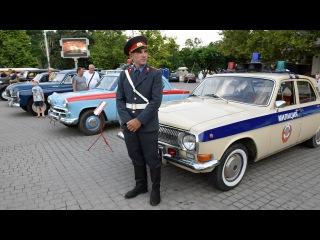 Выставка ретро-автомобилей участвовавших в патрулировании Севастополя с 1936 года по настоящее время