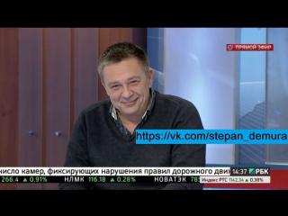 ()Степан Демура - Надежные банки жестяная и стеклянная. #PROФинансы