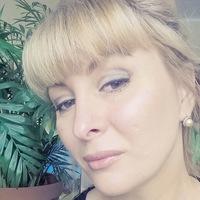 Ира Климова