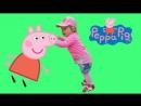 ✿ Peppa Pig play with  СВИНКА ПЕППА Диана играет на улице с новой игрушкой из мультка