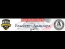Рк-23 Авангард Brazzers (1 Лига)
