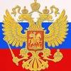 Выборы в Калязине