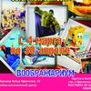 Выставка 3D картин Чебоксары