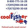 Рыболовный Интернет-Магазин CoolFisher.ru