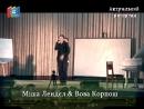 Актуальний репортаж Концерт у Виноградівському міському будинку культури 1 04 2016