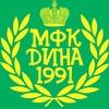 """И.С.К. """"Дина"""" Москва"""