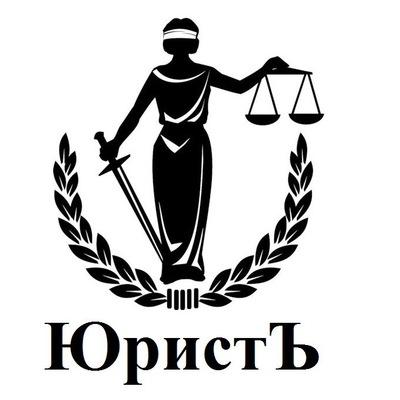 Анна Адвокатова