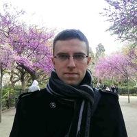 Александр Тетерин