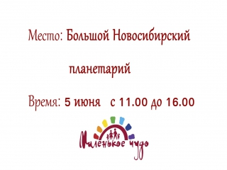 Приглашение на детскую ярмарку