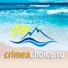Лучший выбор отдыха в Крыму
