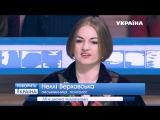 Говорит Украина, психолог Нелли Верховская, Между двумя мужчинами - свинг!