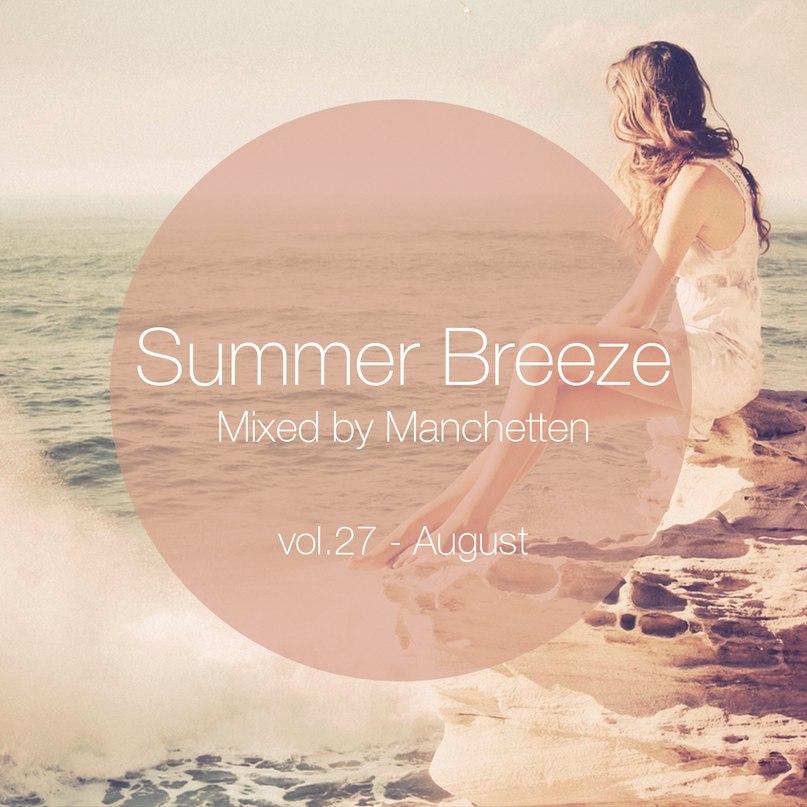 Summer Breeze vol. 27