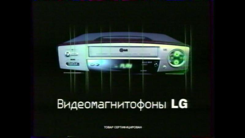 Staroetv.su / Реклама (РТР, 24.11.2001). 3