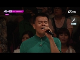 I Can See Your Voice 3 160630 Episode 1