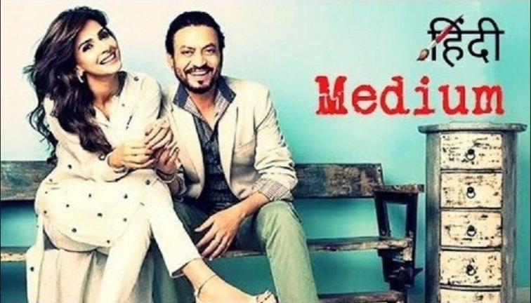 Hindi Medium 2017 Torrent Movie Download