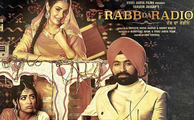 Rabb Da Radio 2017 Punjabi Torrent Movie Download