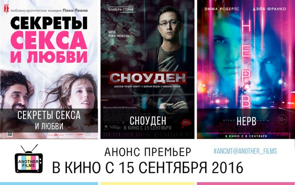 #анонс_премьер@another_films