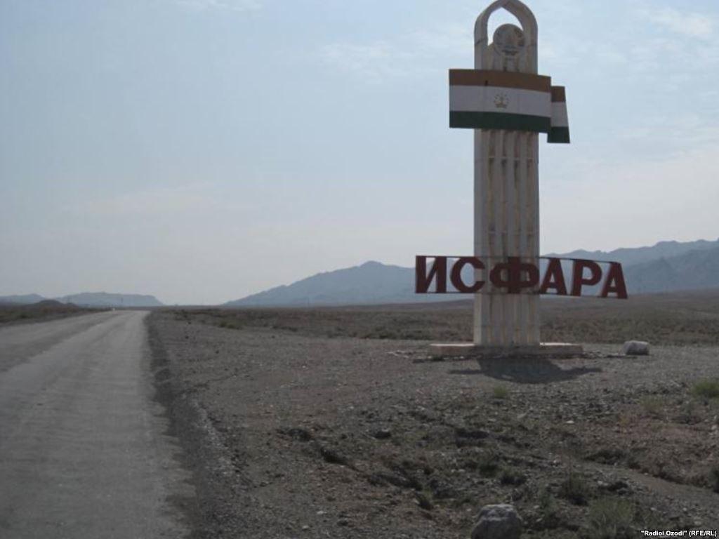 Эксперт: только с одного кишлака на севере Таджикистана в ИГ воюют более 100 молодых людей