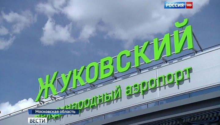Срочная новость! Авиасообщение  Таджикистана с Россией разорвано из-за полетов в Жуковский
