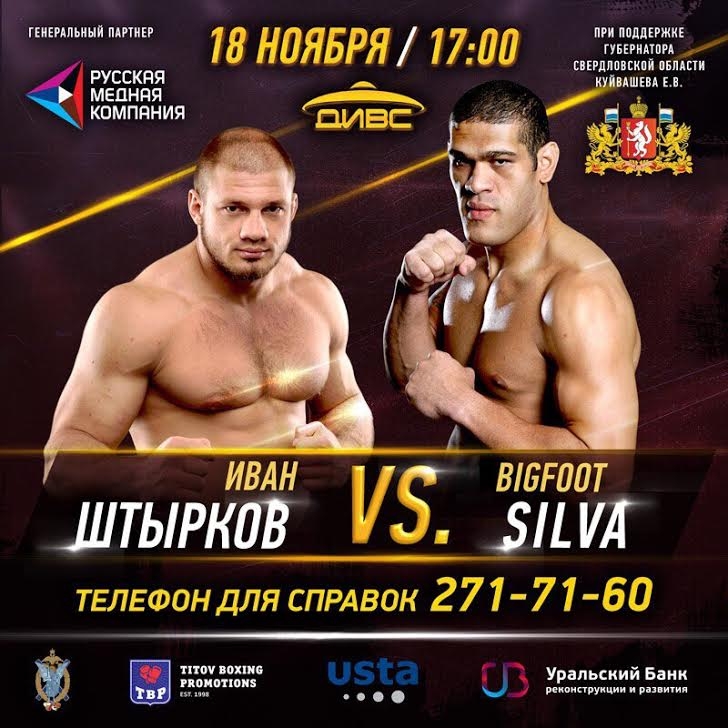 Titov boxing promotion ghostwriter remix rjd2 mp3