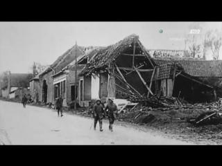 Дневники великой войны. 8 часть (2014)