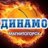 Баскетбол Магнитки