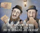 Влад Тигиев фото #2
