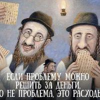Влад Тигиев фото