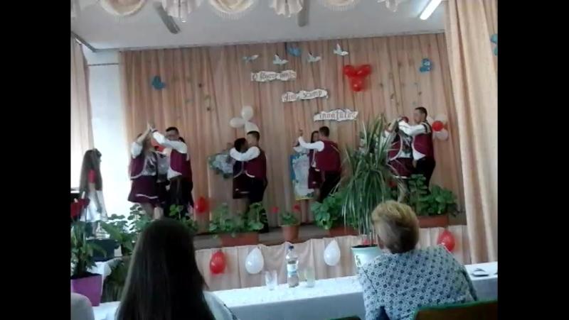 Dansul Coasa