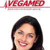 Клиника «ВегаМед» | Саранск