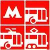 Подслушано транспорт Москвы | ПТМ