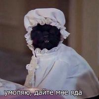 Паша Морозов
